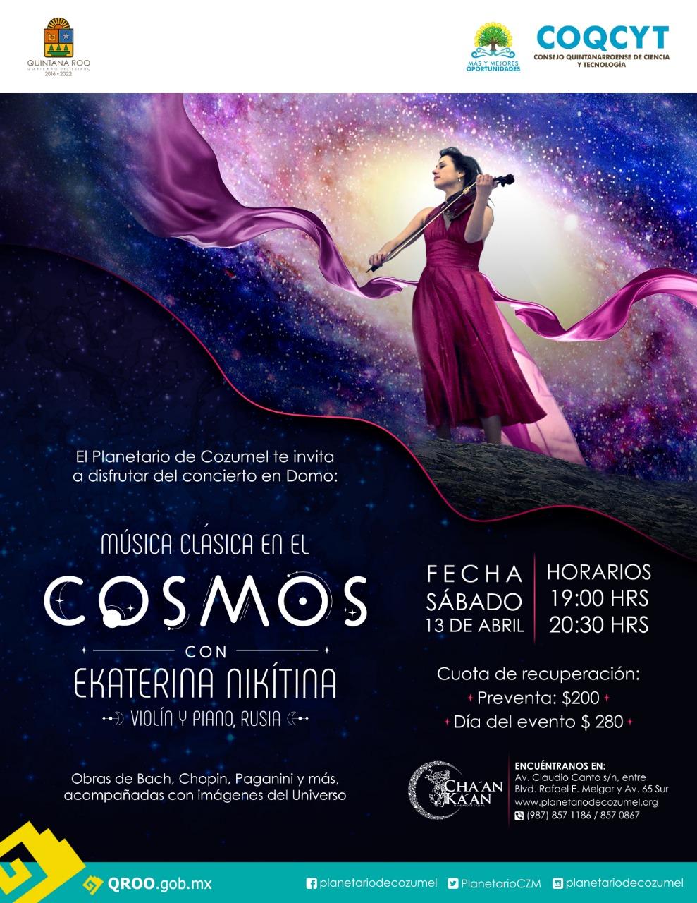 Cozumel Planetarium - Classic Music in the Cosmos - Ekaterina Nikitina 2019